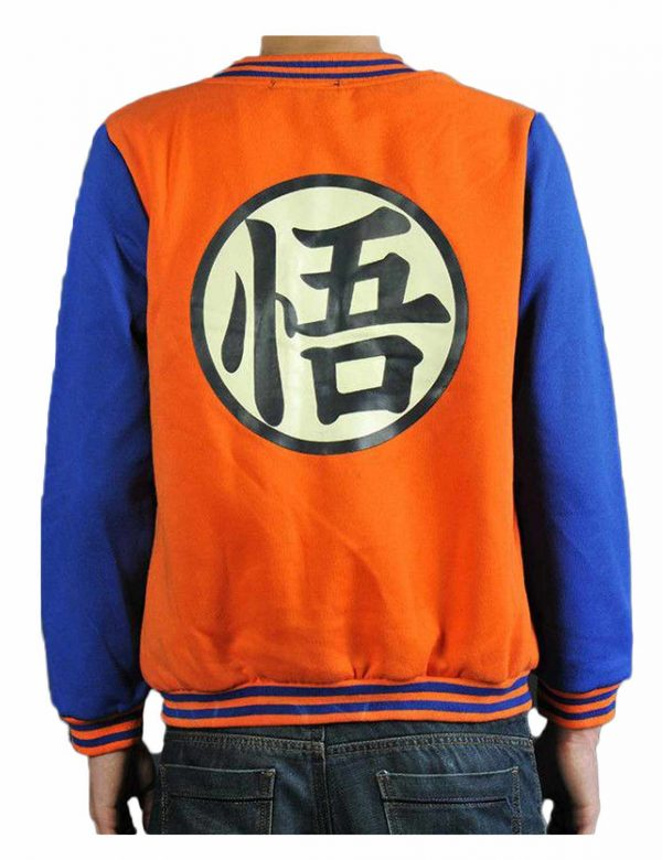 dragon-ball-z-goku-jacket