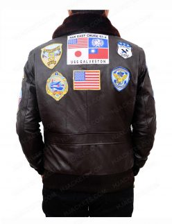 top-gun-jacket-for-sale