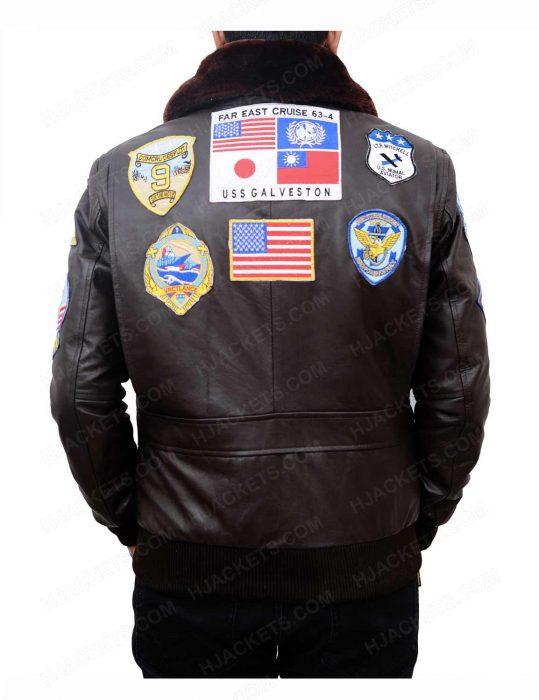 top-gun-jacket-for-sale