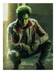 Ryan Potter Gar Logan Beast Boy Jacket