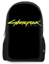 Cyberpunk-Backpack