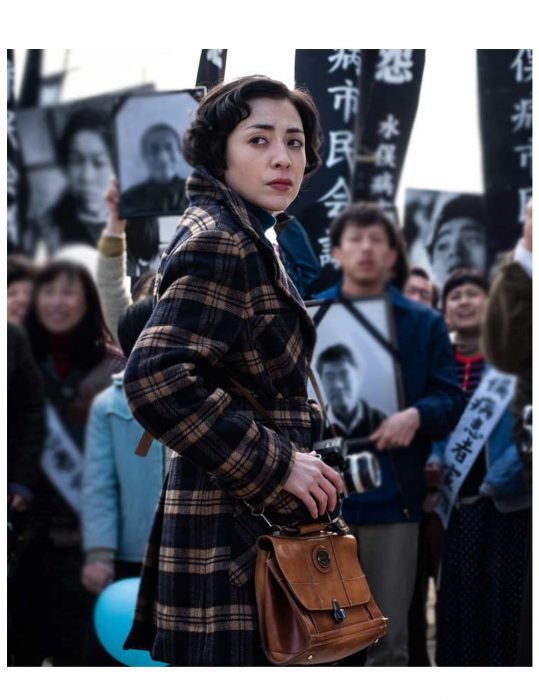 Minami-Minamata-Aileen-Coat