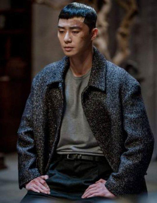Park Seo-Joon Trench Coat